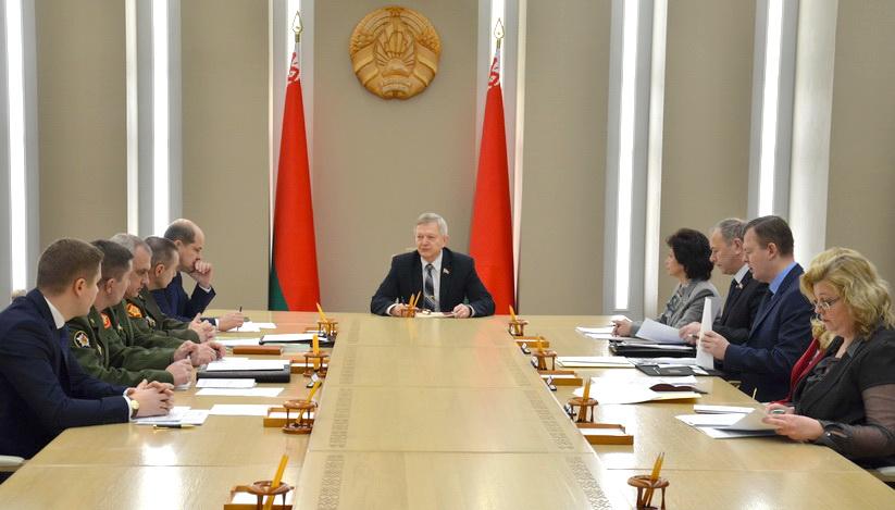 Протокол о внесении изменений в соглашение между