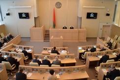 Состоялось заседание одиннадцатой сессии Совета Республики Национального собрания Республики Беларусь пятого созыва