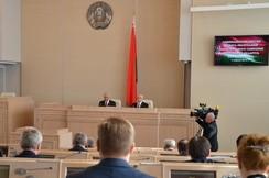 Открытие одиннадцатой сессии Совета Республики Национального собрания Республики Беларусь пятого созыва