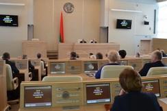 Начала работу двенадцатая сессия Совета Республики Национального собрания Республики Беларусь пятого созыва