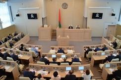 Состоялось заседание второй сессии Совета Республики Национального собрания Республики Беларусь шестого созыва