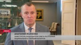 Анатолий Исаченко: Форум регионов Беларуси и России пройдёт в гибридном формате