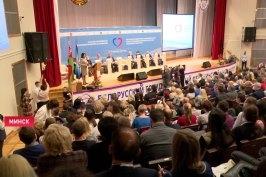Будет проведена уникальная операция на сердце. Более тысячи врачей и учёных собрались в Минске