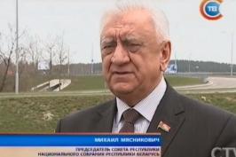 МКАД должна стать ожерельем вокруг Минска: планы по благоустройству прилегающей территории