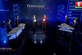 "Олег Руммо в проекте ""Понятная политика плюс"" Беларусь 1"