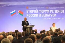 БТ. Беларусь с большим уважением относится к взаимоотношениям с регионами России