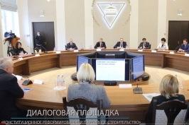 Диалоговая площадка «Гродненский диалог-2020» в ГрГУ