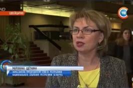 Беларусь на форуме ЕЭК ООН в Женеве призвала страны объединить усилия для достижения ЦУР