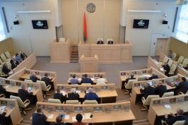 Двенадцатая сессия Совета Республики Национального собрания Республики Беларусь пятого созыва