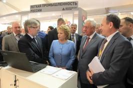 СТВ. На белорусско-российской промышленной выставке в Сочи подписан пакет соглашений