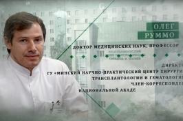 Олег Руммо в фильме, посвященном 50летию белорусской трансплантологии.