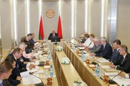 Расширенное заседание Президиума Совета Республики