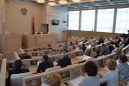 БТ. Заключительное заседание 5-го созыва сегодня прошло в Совете Республики