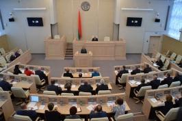Начала работу первая сессия Совета Республики Национального собрания Республики Беларусь шестого созыва