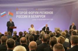 СТВ. Беларусь с большим уважением относится к взаимоотношениям с регионами России