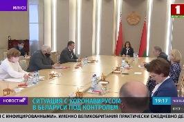 На совещании в Совете Республики доложили о складывающейся обстановке по COVID-19 представители всех регионов