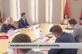 Наталья Кочанова о работе Молодёжного парламента: это хорошая школа, хороший опыт