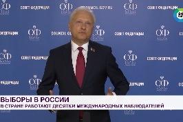 «Надо делать все, что удобно людям»: наблюдатель из Беларуси оценил трехдневный формат голосования в России