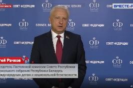 Сказано в Сенате. Сергей Рачков. Выборы-2021: наблюдатели от Белоруссии