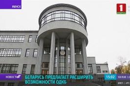 Беларусь предлагает расширить возможности ОДКБ