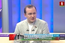 Об ожиданиях молодежи от ВНС - разговор с Дмитрием Воронюком