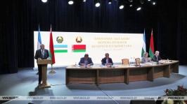 Форум регионов Беларуси и Узбекистана