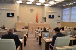 Десятая сессия Совета Республики Национального собрания Республики Беларусь пятого созыва